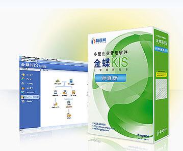 头头娱乐场标准版财务管理软件网络正版软件小企业记账