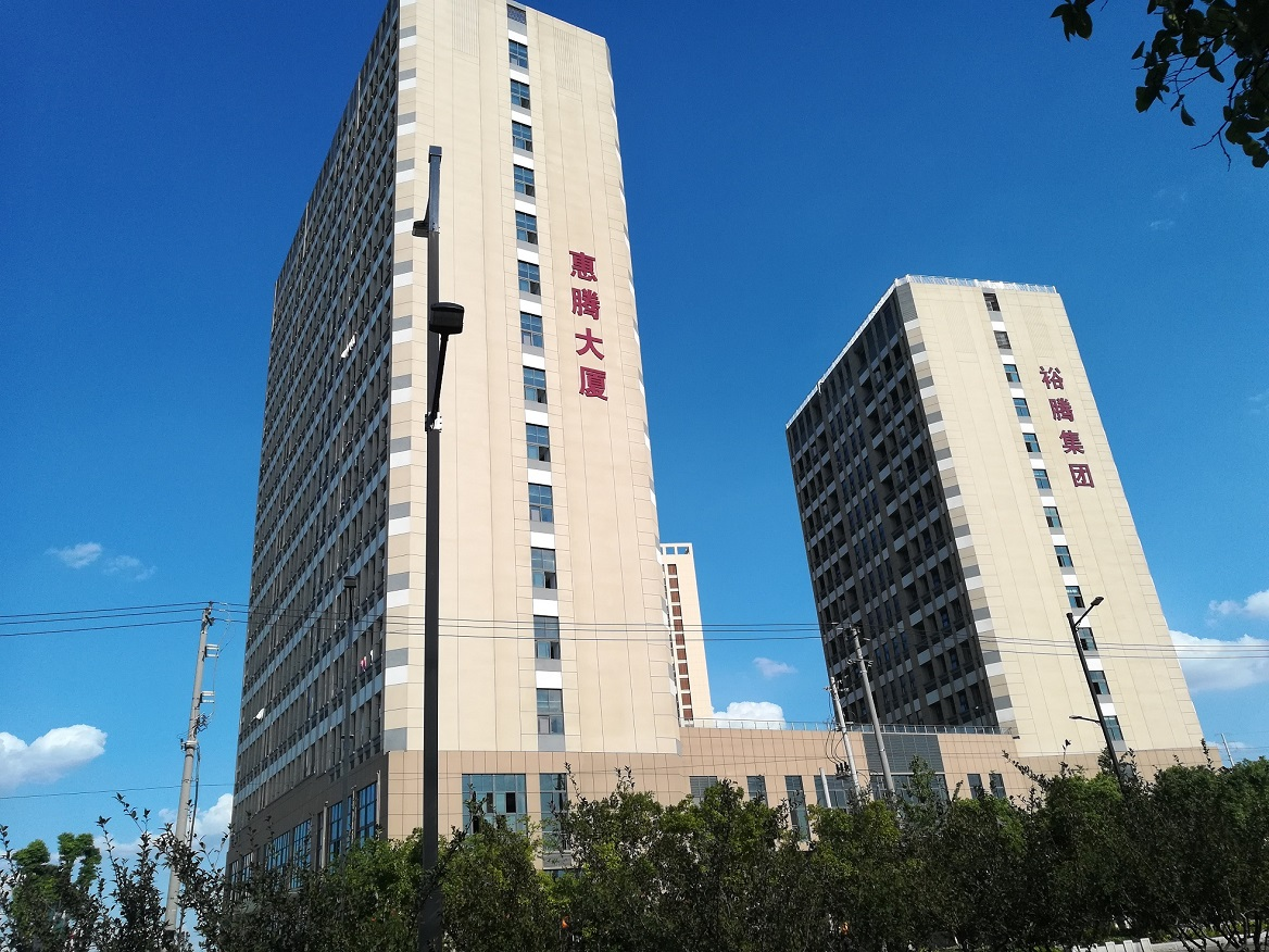 惠腾办公楼